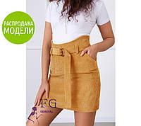 """Вельветовая юбка мини """"Fancy""""  Распродажа модели"""