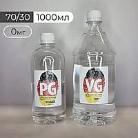Набір для створення органічної основи 70/30, 1000мл