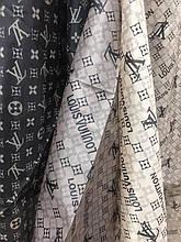 "Пеньюар перукарський ""Louis Vuitton"" в асортименті"