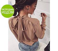 """Стильная блузка с бантом сзади """"Sonata""""  Распродажа модели"""