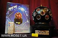 Диско-шар LED Crystal Almagic Ball Light (диско болл)