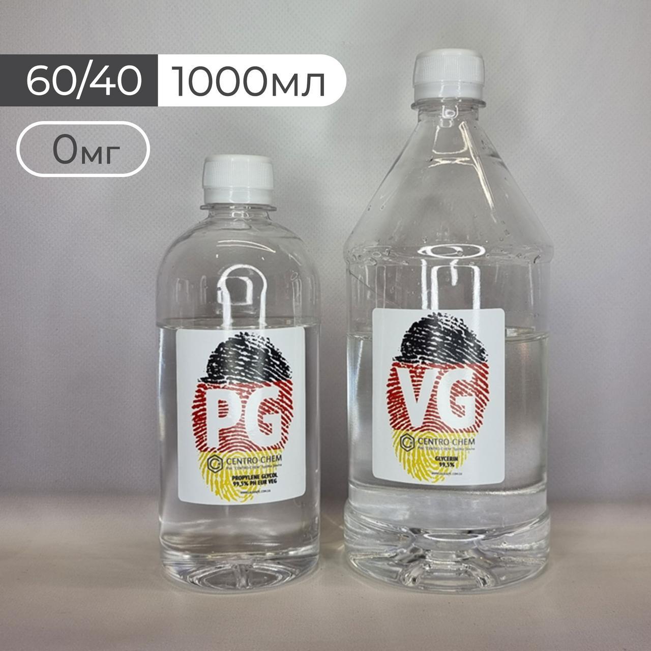 Набір для створення органічної основи 60/40, 1000мл