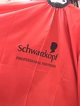 Пеньюар перукарський Schwarzkopf в асортименті