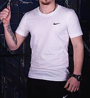 Мужская футболка Nike белая, спортивная летняя футболка Найк, турецкий хлопок, реплика