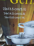 Набір каструль для кухні German Family GF-2053 (6 предметів), фото 4