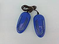 Ультрафиолетовая антибактериальная сушилка для обуви 10 ВТ. / 220В.