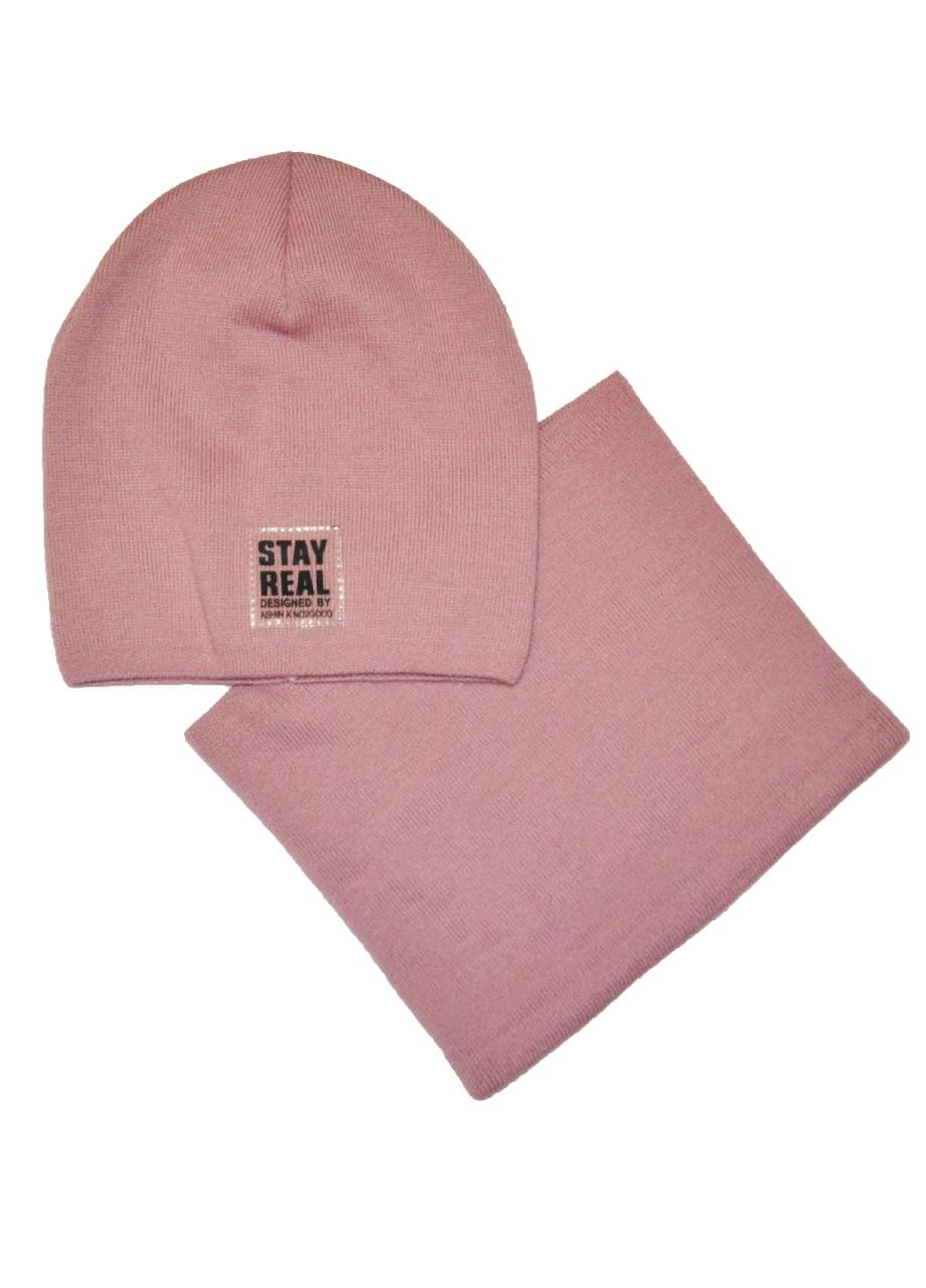 Шапка и шарф-хомут девочке цвета пепел розы