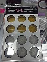 Бисер для дизайна ногтей бульон металлический серебро/золото