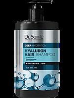 Шампунь для волосся 1000мл Dr.Sante Hyaluron Deep hydration