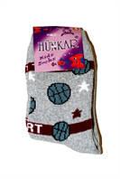 Носки махровые для мальчика Sport