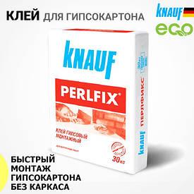 Клей Knauf Perlfix для гипсокартона (Кнауф Перлфикс) 30кг (Закончился срок годности)
