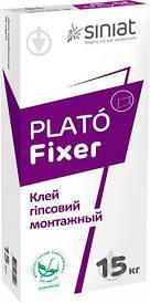 Клей для гіпсокартону PLATO Fixer (Плато Фіксер) 15 кг (Закінчився термін придатності)