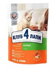 Клуб 4 лапы сухой корм для котят 0,3кг (Club 4 Paws Premium Kitten)