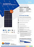Сонячна батарея Risen RSM144-7-445M, фото 2