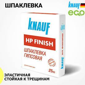 Шпаклівка Knauf HP Finish, гіпсова фінішна (Кнауф Фініш) 25кг (Закінчився термін придатності)