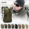 Рюкзак тактический A19 (25-30 л) / Рюкзак армейский (48 х 32 х 16 см), фото 8