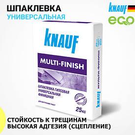 Шпаклівка Knauf Multi-Finish гіпсова (Кнауф Мульти-Фініш) 25кг (РОЗПРОДАЖ!)