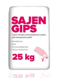 Шпаклевка Мастер Sajengips (Сатенгипс) 25 кг (Закончился срок годности)