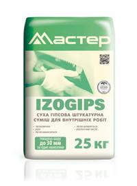 Штукатурка Мастер Izogips (Изогипс) 25 кг (Закончился срок годности)