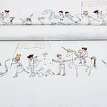 """Відріз попліну з широким купоном """"Магічний парад"""" на білому (№1672), розмір 160 * 240 см, фото 2"""