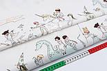"""Відріз попліну з широким купоном """"Магічний парад"""" на білому (№1672), розмір 160 * 240 см, фото 4"""