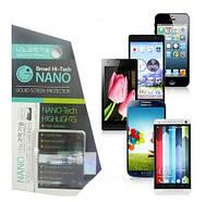 Защитная пленка Broad Hi-Tech NANO