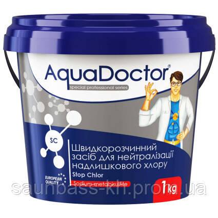 AquaDoctor SC Stop Chlor - 1 кг