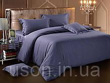 Комплект постільної білизни страйп сатин love you полуторний розмір темно-синій