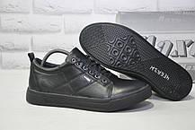 Чоловічі туфлі кежуал натуральна шкіра Maxus
