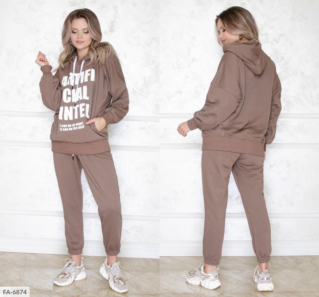Молодежный женский спортивный костюм натуральная дышащая ткань большие размеры 48-62 арт. 1111