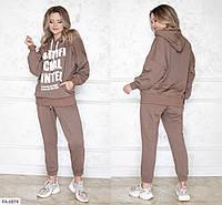 Молодіжний спортивний костюм жіночий натуральна дихаюча тканина великі розміри 48-62 арт. 1111