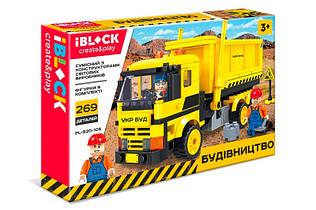 Конструктор СТРОЙКА IBLOCK PL-920-105, строительная техника