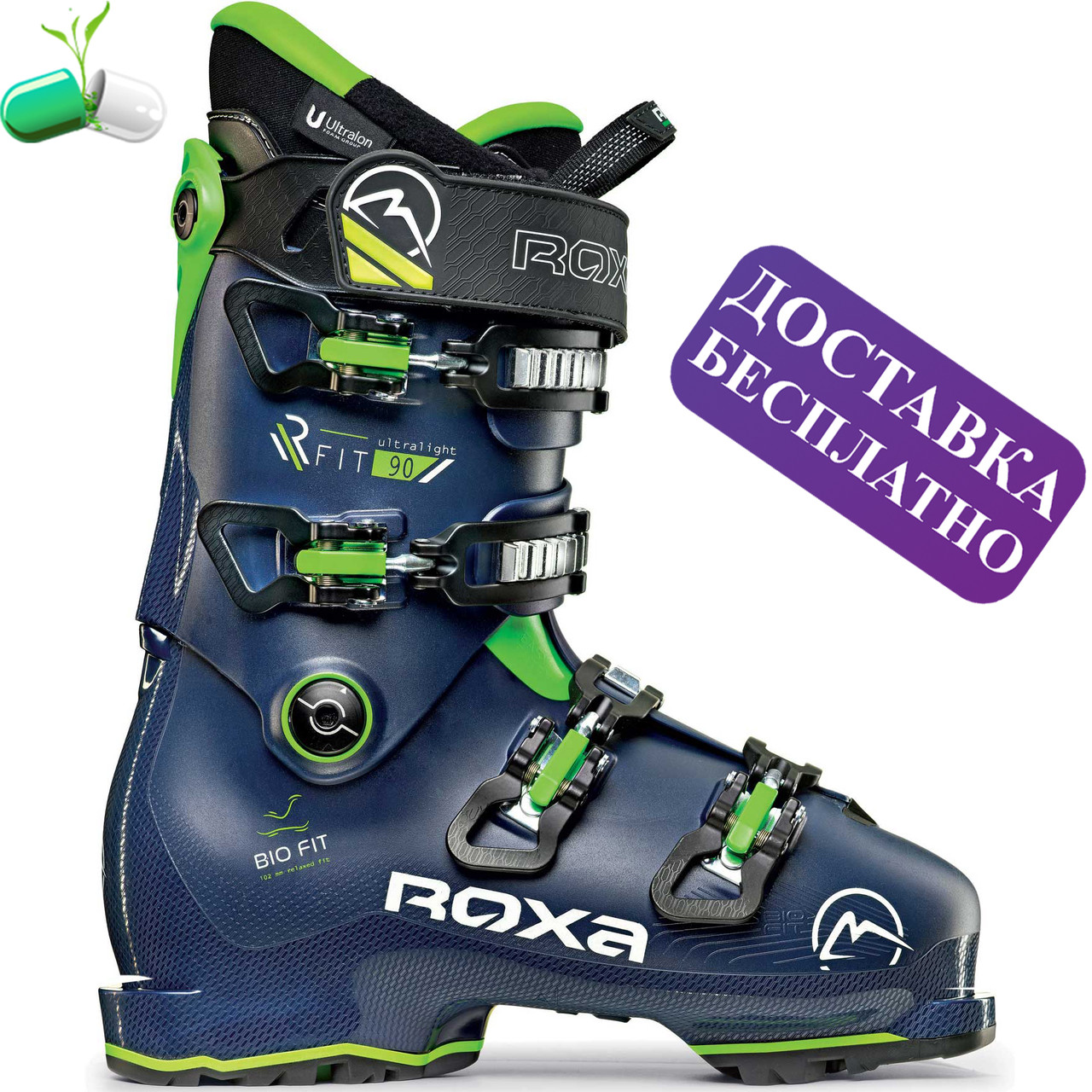 Лижні черевики ROXA RFit 90 (dk blue/dk blue/green)