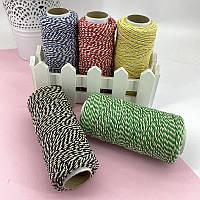 Хлопчатобумажная нить цветная для упаковки подарков 1,5 мм 100 г