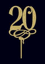 Топпер цифра 20 в золотих зірках Велика цифра в торт