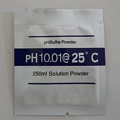 Калибровочный раствор для ph метра - pH 10.01 (на 250 мл воды)