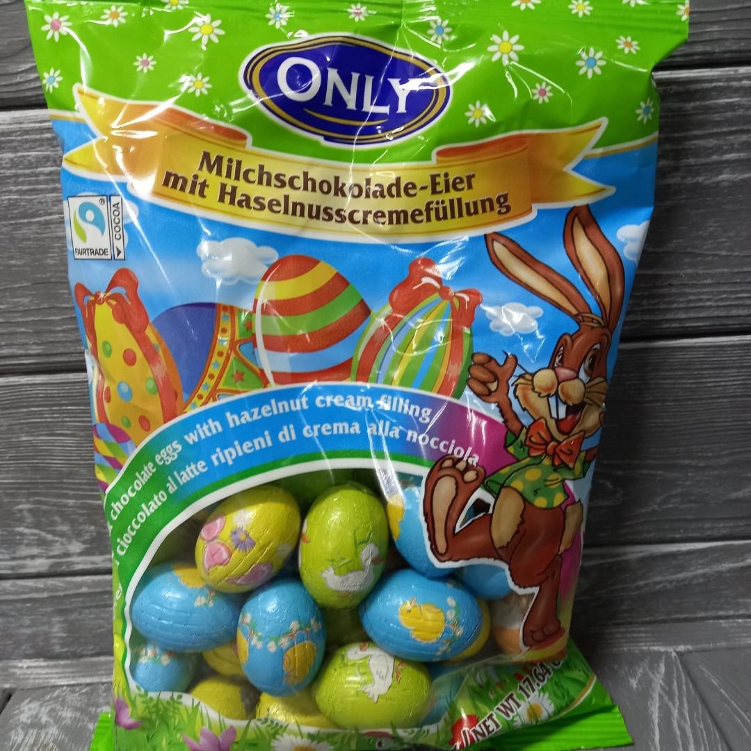 Шоколадні яєчка Only, 500 г