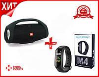 Портативная Bluetooth-колонка JBL Boombox BIG c функцией PowerBank и FM radio черная + фитнес браслет M4
