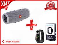 Портативная Bluetooth колонка JBL charge 3 серая + фитнес браслет M4