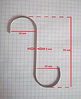 Крючки для копчения д2мм до 3кг