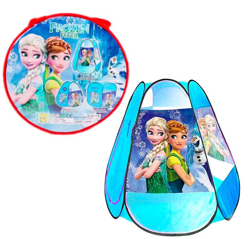 Палатка FZ-B  в сумке