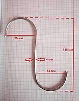 Крючки для копчения 4мм грузоподъёмность 15кг