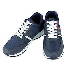 Кросівки чоловічі сині LaVento