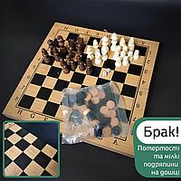Брак! Набор игр шахматышашкинарды 3 в 1 деревянные ZELART Доска29 x 29 смКоричневый(B-3116-1)