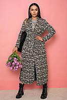 """Кардиган жіночий трикотажний з поясом, розміри 42-60 """"LADA"""" купити недорого від прямого постачальника"""