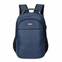 Городской синий унисекс рюкзак для ноутбука с USB разъемом для зарядки стильный рюкзак зарядка