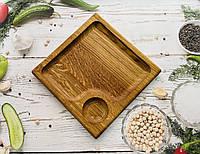 Дерев'яна дошка для подачі блюд 25х25