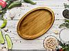 Деревянная доска для подачи блюд, 35х23
