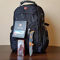 Рюкзак SwissG_ WENGER 8810 + дождевик + Подарок Нож Gerber!!!