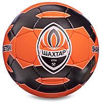 Футбольный мяч Шахтер оранжевый